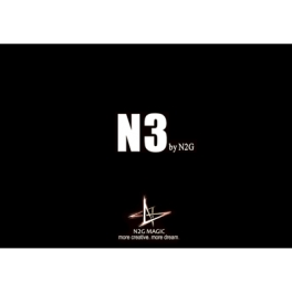 N3 COIN SET -  N2G